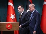 جدل حول اتفاقيات طرابلس وأنقرة.. أتصمد بعد السراج؟
