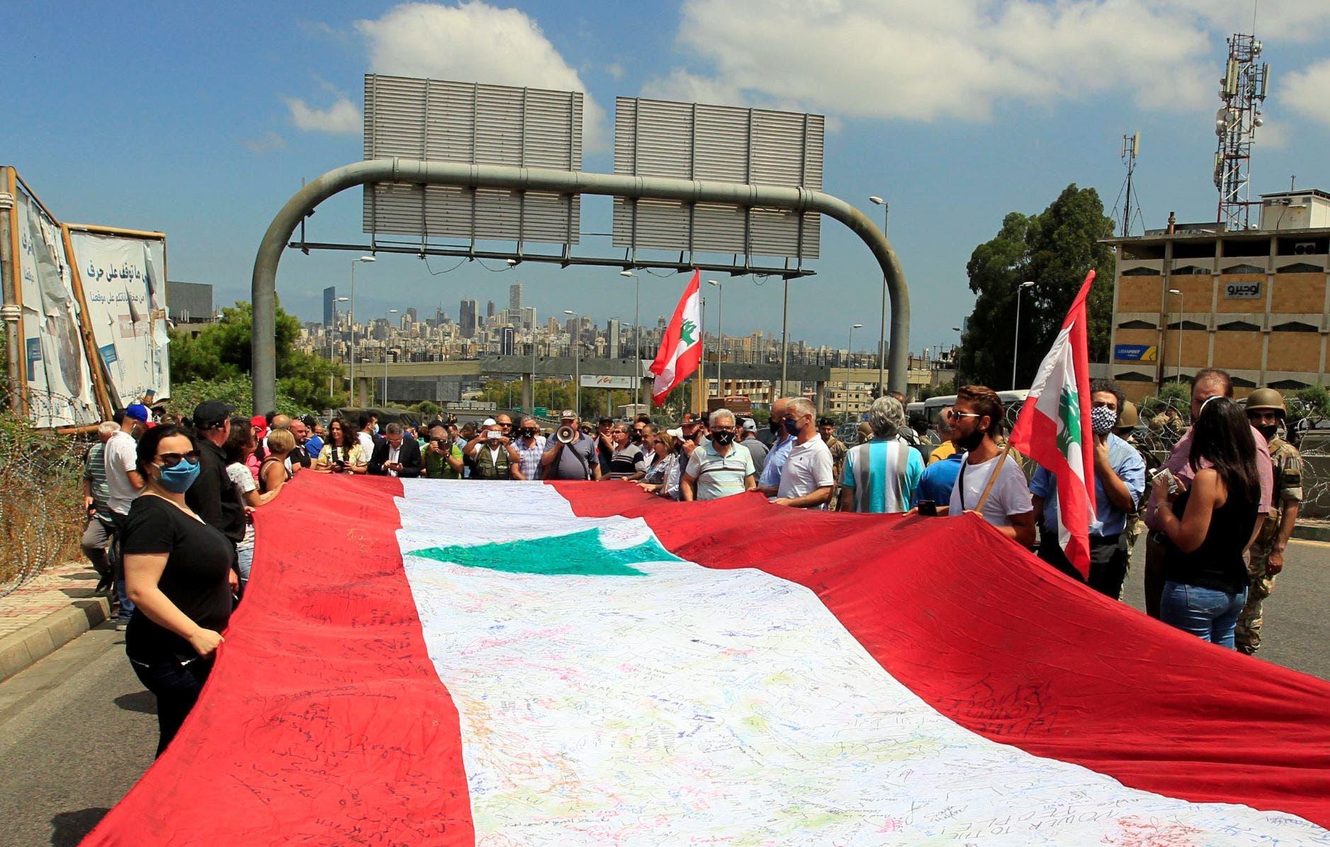 من احتجاجات لبنان - رويترز ( 25 يونيو 2020)