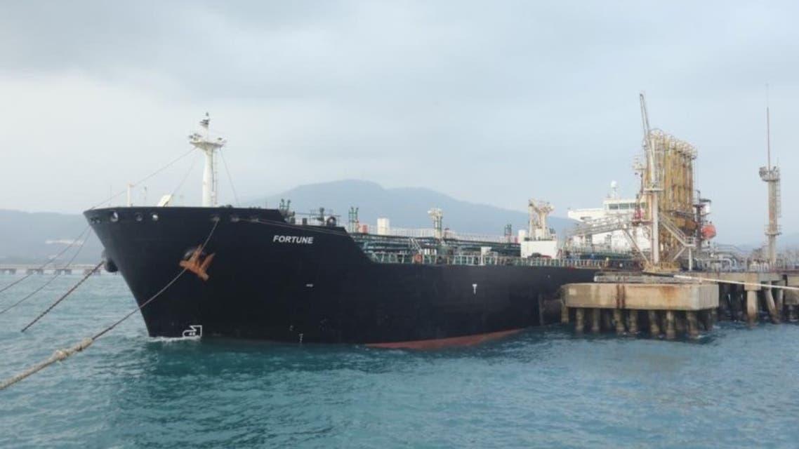 الناقلة الإيرانية فورتشن في ميناء ال باليتو بفنزويلا في صورة بتاريخ 25 مايو ايار 2020. صورة من الرئاسة الفنزويلية.