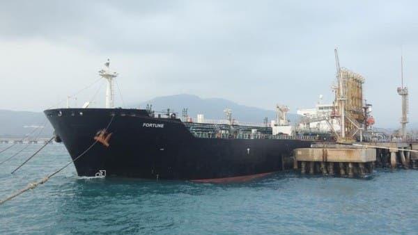 أميركا تصادر 4 ناقلات وقود إيرانية متجهة لفنزويلا
