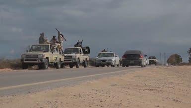 28 ميليشيا إرهابية تسيطر على غرب ليبيا