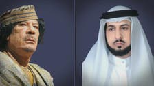 Gaddafi, extremist preacher discuss going after Saudi wealth, oil in leaked recording
