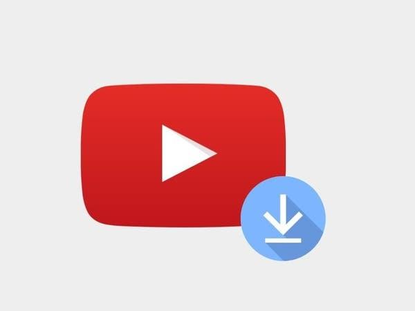 5 أدوات مجانية لتنزيل مقاطع الفيديو من يوتيوب