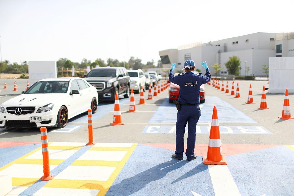 A drive-thru screening center in Abu Dhabi. (File photo: Reuters)