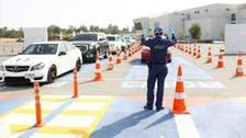 Coronavirus: Abu Dhabi COVID-19 testing centers open during Eid al-Adha