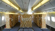 150 ألف رحلة تنتظر لقاح كورونا.. هل تقتنص شركات الطيران الفرصة؟