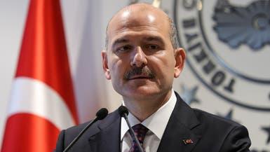 محامون غاضبون من وزير داخلية أردوغان.. وشكوى ضده