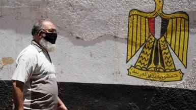 مصر تتنفس.. إلغاء حظر التجول بدءاً من السبت