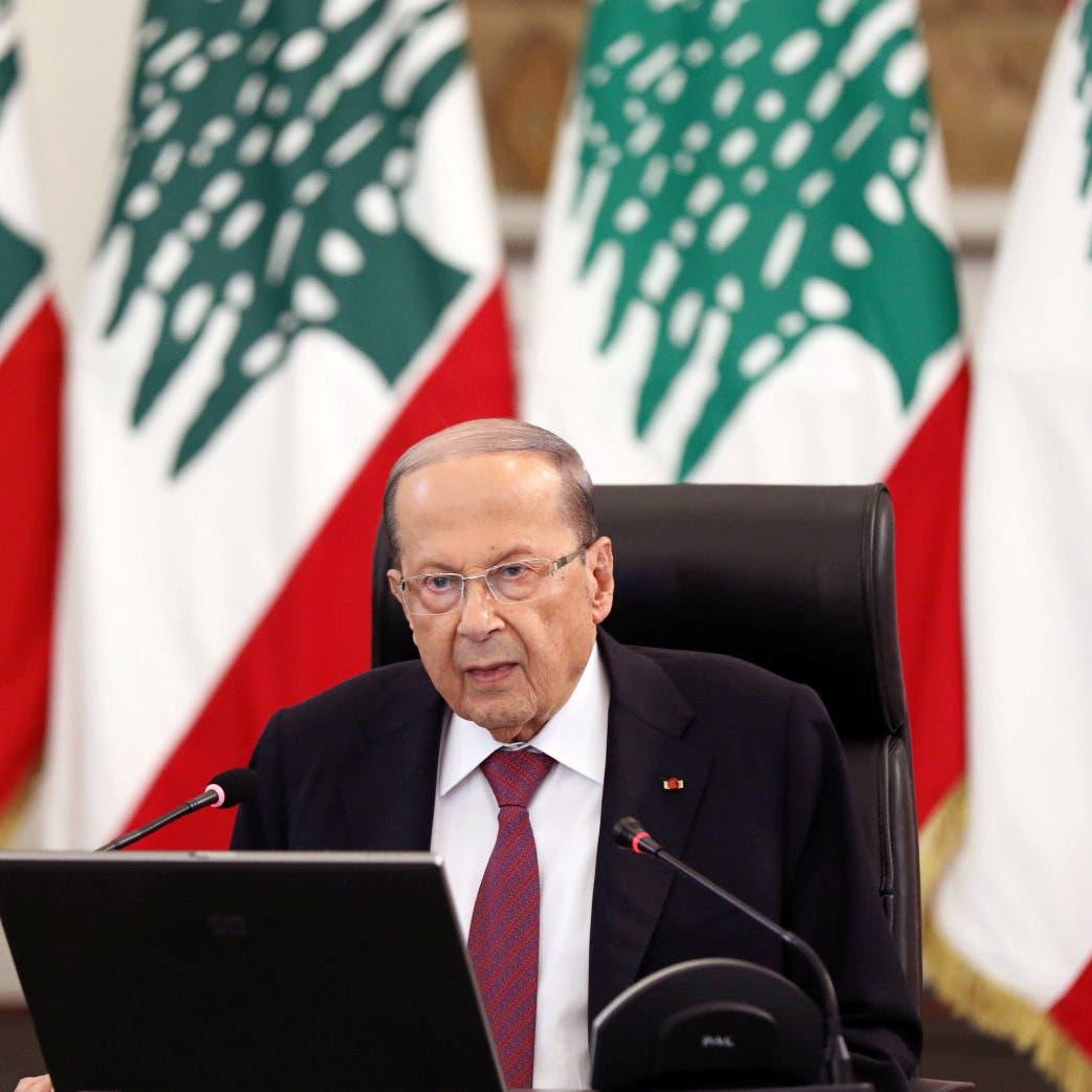 على خطى المرفأ.. عون تدخّل قبل وقوع كارثة بمطار بيروت