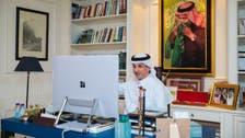 Coronavirus: Saudi Arabia's private sector to drive local tourism says minister