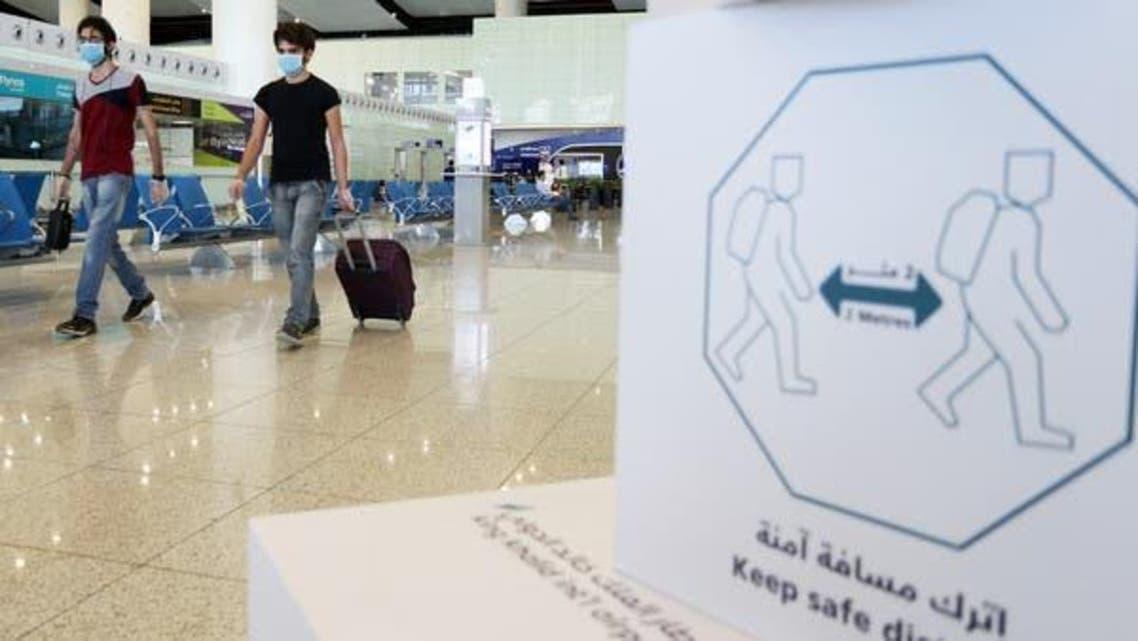 Saudi Arabia Travellers