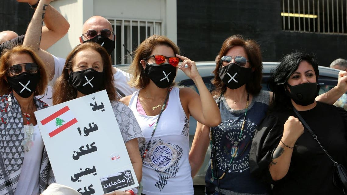 من احتجاجات لبنان اليوم