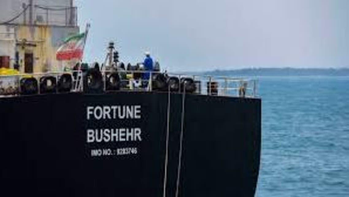 کشتی ایران