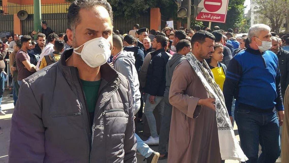 Egypt: Coronairus