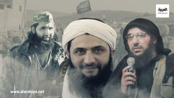 تصفية حسابات ورؤوس في إدلب.. فصائل النصرة تتقاتل