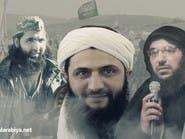 استنفار في إدلب.. متطرفو النصرة يصفون حساباتهم