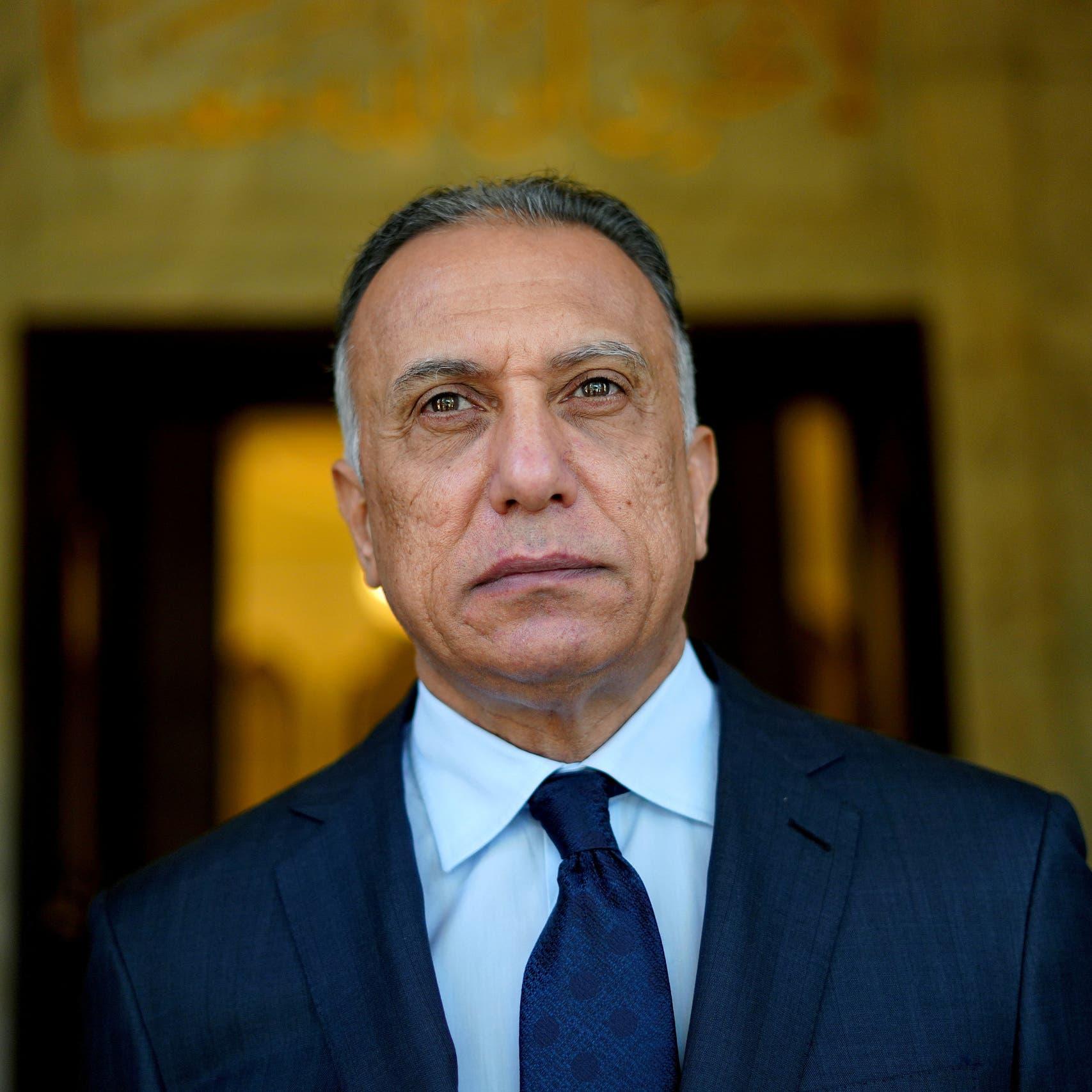 الكاظمي: لن نسمح لأحد بأن يهدد بهدم الدولة العراقية