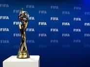 فوز أستراليا ونيوزيلندا باستضافة مونديال السيدات