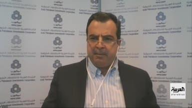 """""""أبيكورب"""" للعربية: العالم يمر بـ""""أزمة ثلاثية"""" معقدة"""