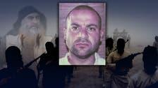 داعش کے مطلوب سربراہ کے سر کی انعامی قیمت دو گنا کر دی گئی