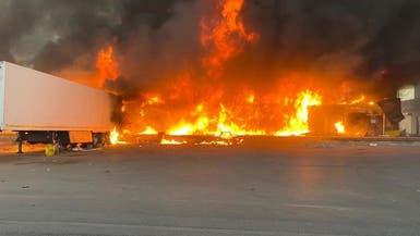 السعودية.. صور لحريق التهم 42 محلا في سوق الخضار بسكاكا