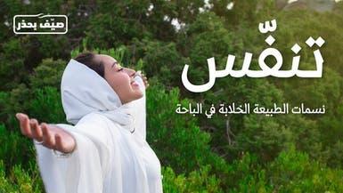 """الخطيب: إطلاق موسم """"صيف السعودية"""" بـ10 وجهات سياحية"""