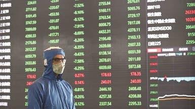 صندوق النقد يطلق تحذيرا هاما.. مخاطر أسواق المال قائمة!