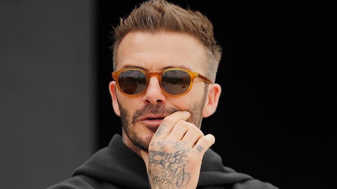 AFP_David Beckham