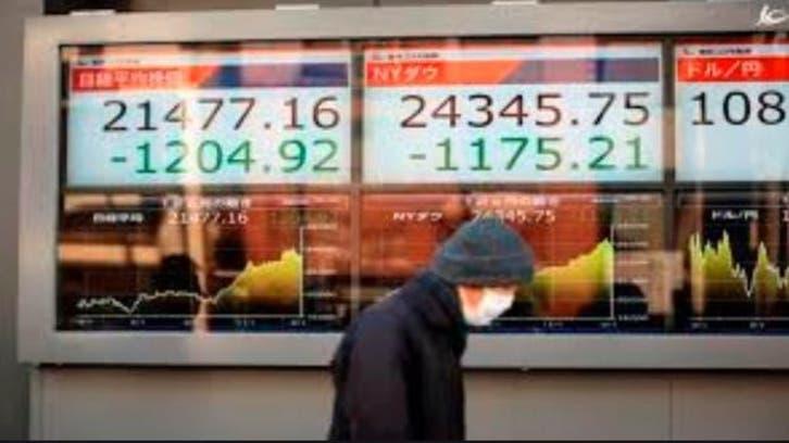 لقاح كورونا يدفع بالأموال نحو الأسواق الناشئة