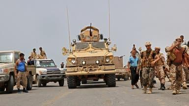 هدوء بأبين اليمنية بعد وصول مراقبي التحالف لوقف النار