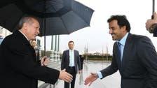 قطر حماس ہی نہیں بلکہ طیب ایردوآن کی بھی مالی مدد کر رہا ہے:اسرائیلی اخبار
