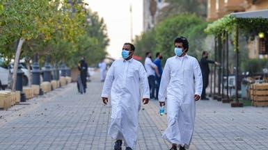 1569 إصابة جديدة بفيروس كورونا في السعودية