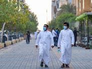 السعودية.. 2429 إصابة جديدة وشفاء 5524