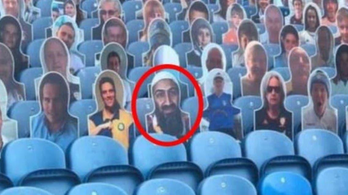 former Al-Qaeda leader Osama bin Laden from their stadium at Elland Road