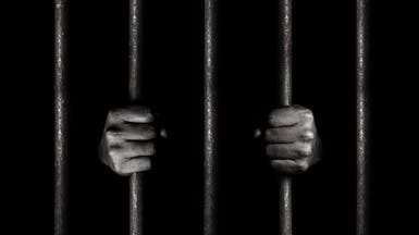 """إيران.. السجن عامين لمحامٍ بتهمة """"إهانة المرشد"""""""