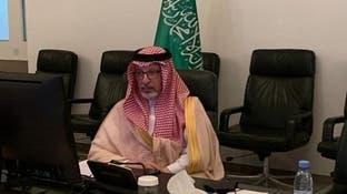 السعودية تشارك في مؤتمر المانحين للسودان
