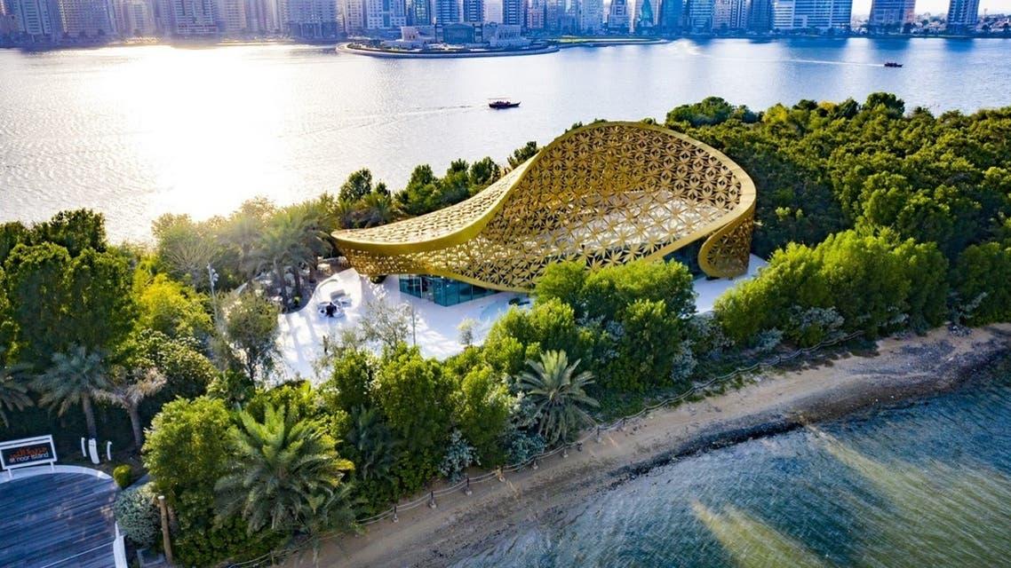 Al Noor Island 2 - Courtesy: Shurooq