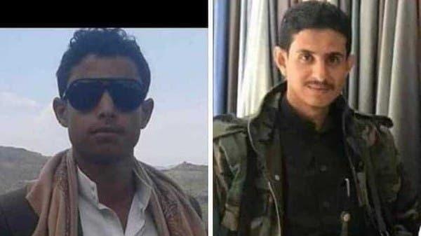 جريمة تهز إب.. 3 قتلى بينهم امرأة برصاص حوثيين