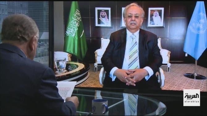 الشارع الدبلوماسي | دبلوماسية السعودية في الأمم المتحدة