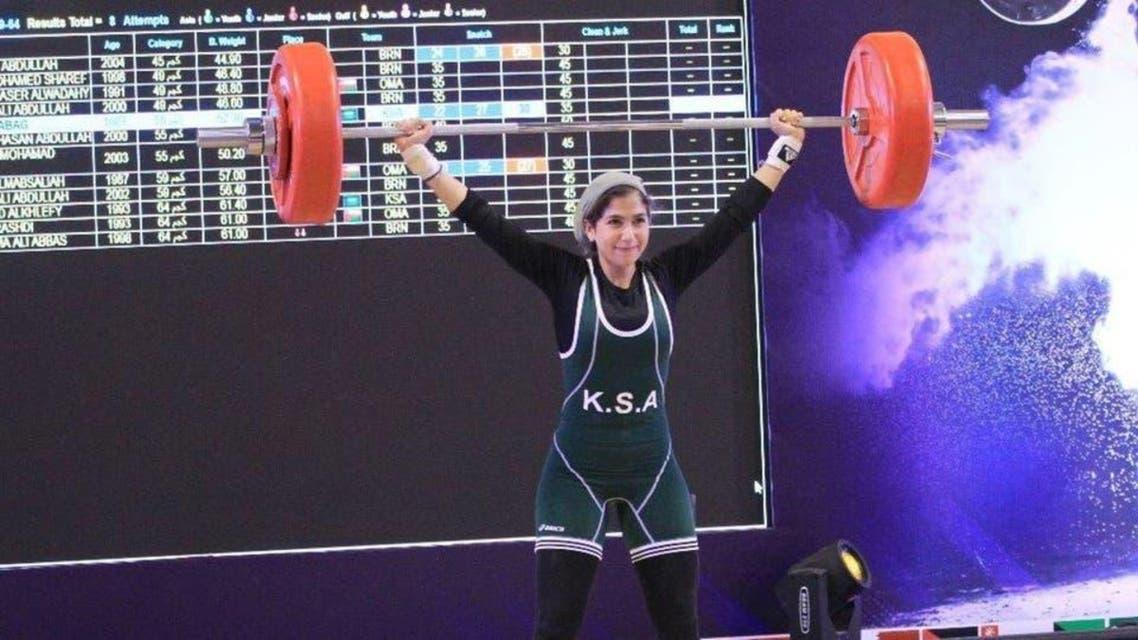 KSA: Virtual weigth lifting