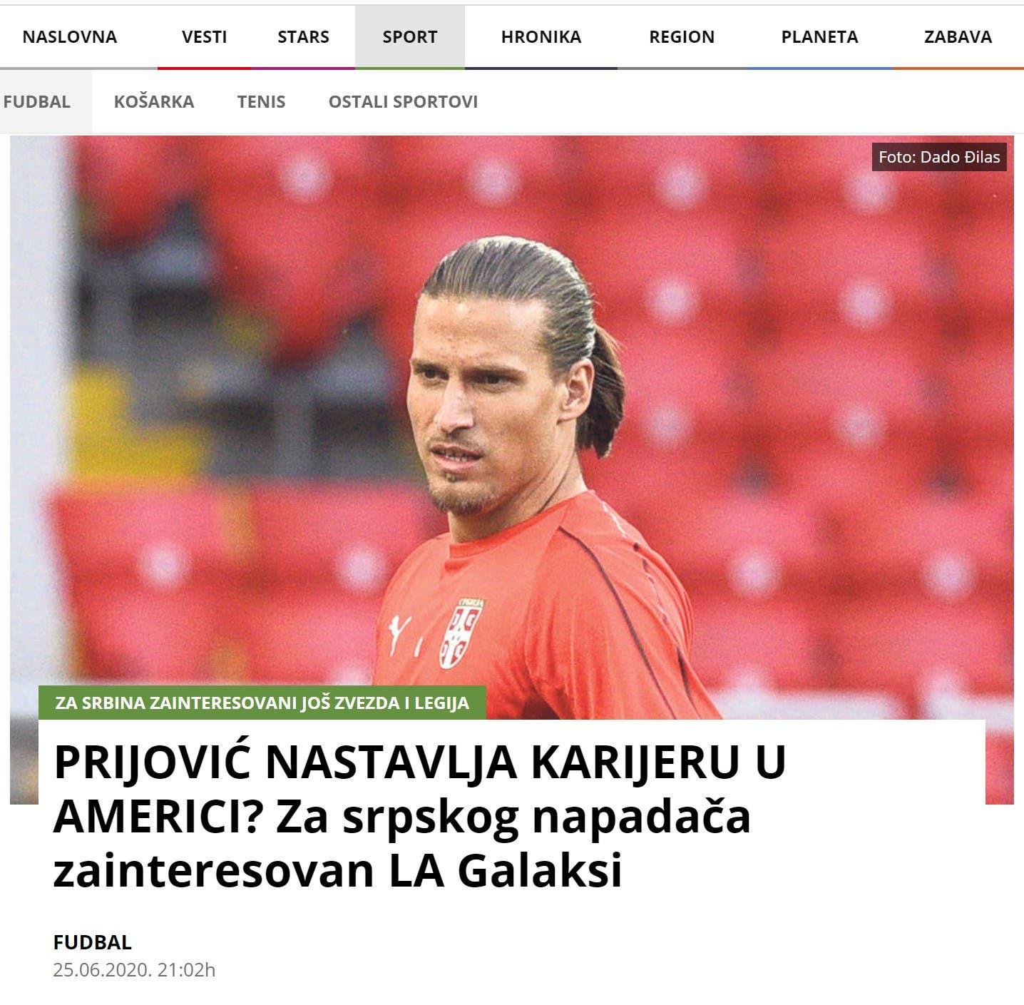 صورة ضوئية للصحيفة الصربية