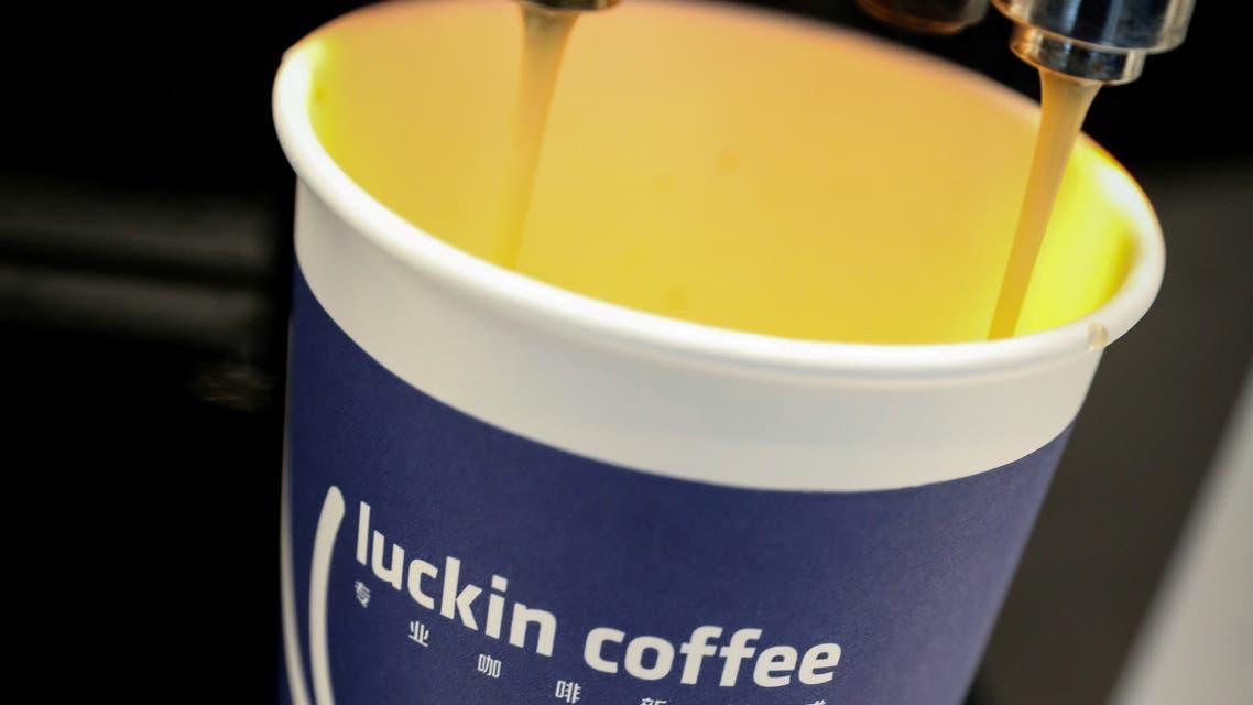 Luckin Coffee لوسين كافيه