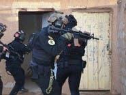 """""""مكافحة الإرهاب"""" يعتقل داعشياً في مطار بغداد"""