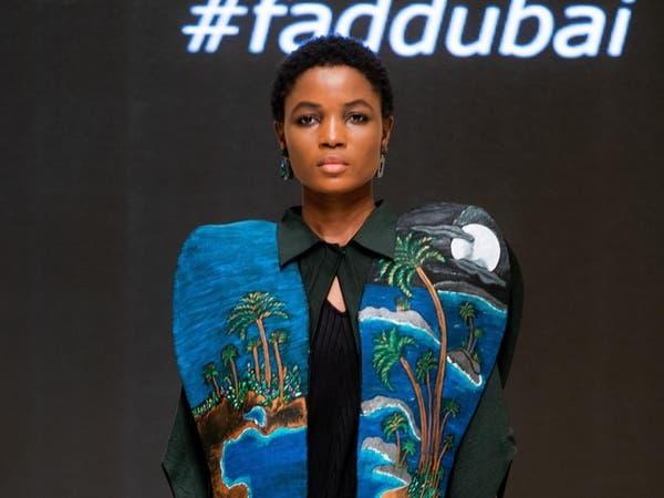 هل نجح أسبوع الموضة العربي في تجربته الرقميّة الأولى؟