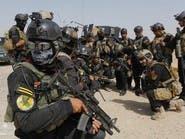 رئاسة الوزراء العراقية: عملية الدورة استباقية لحفظ هيبة الدولة