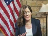 شاهد مقابلة سفيرة واشنطن ببيروت التي أثارت ضجة  في لبنان