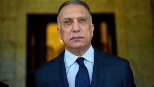 ميليشيا حزب الله العراقية تهدد الكاظمي وتتهمه بتسهيل مقتل سليماني والمهندس