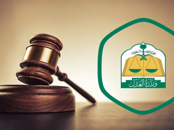 محكمة الاستئناف السعودية تقضي بأخذ تعهد على خطيب مسجد