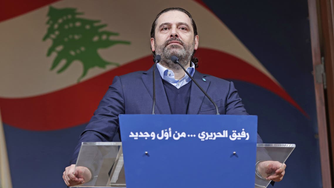 Lebanese former prime minister Saad Hariri speaks during a ceremony marking the 15th anniversary of the assassination of his father and former Lebanese prime minister, in Beirut on February 14, 2020.