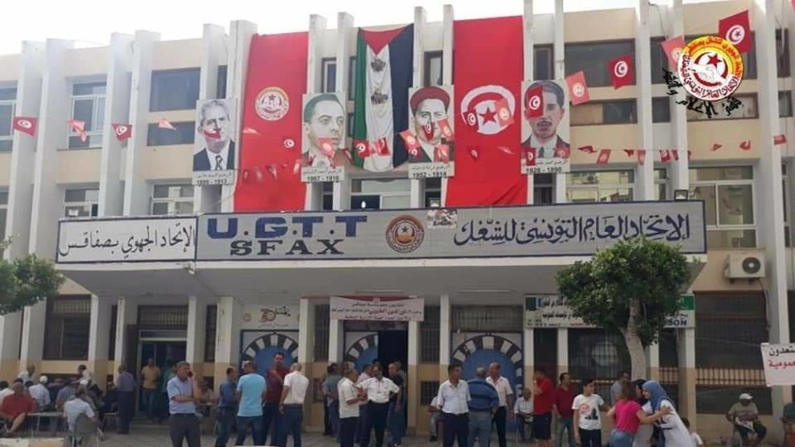الاتحاد التونسي للشغل